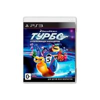 Turbo: Суперкоманда каскадеров