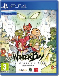 Wonder Boy: The Dragon's Trap [PS4]