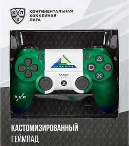 Беспроводной джойстик DualShock 4 КХЛ «Салават Юлаев» версия 2