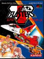 Aero Blasters [Sega Mega Drive]