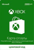 Карта оплаты XBOX Live 2000