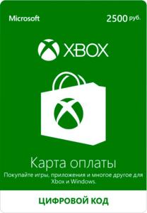 Карта оплаты XBOX Live 2500
