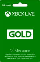 Карта подписки XBOX Live 12 мес.