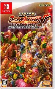 Capcom Belt Action Collection