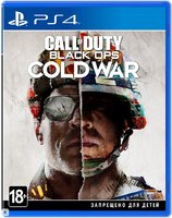 Call Of Duty Black Ops «Cold War»