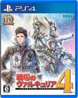 Valkyria Chronicles 4 [PS4]