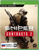 Sniper Ghost Warrior «Contracts 2» [Xbox]