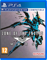 Zone of the Enders: The 2nd Runner Mars «поддержка VR»